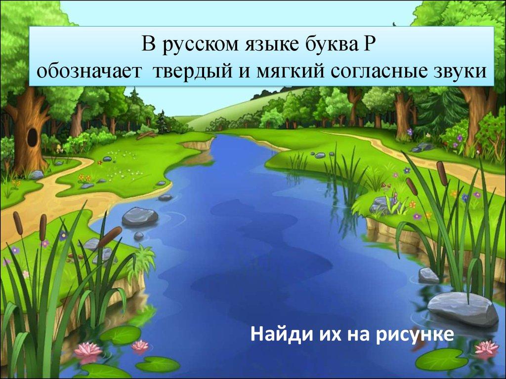 С русской дома раком 25 фотография
