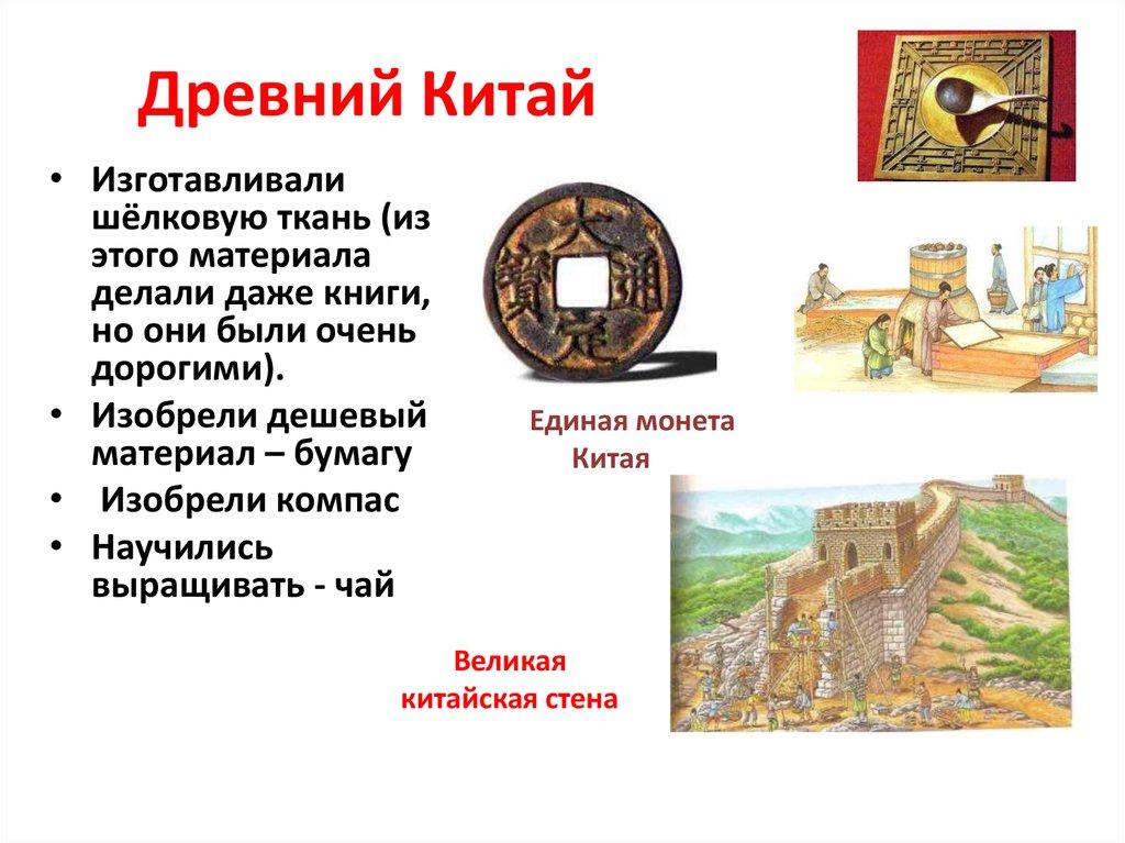 epub Covenant and republic: historical