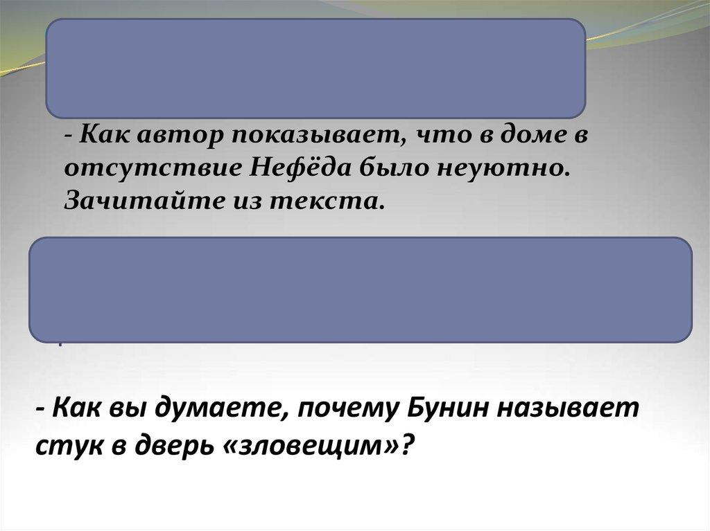 Евгений Носов Рассказ Кукла Читать