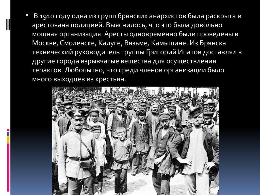 проститутки 1905 г