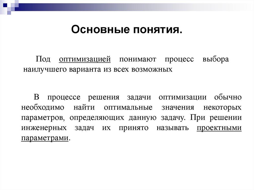 проблемы кадрового обеспечения государственной службы в россии и