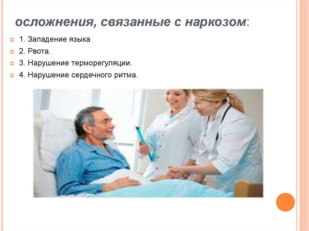 гельмитон от паразитов состав препарата