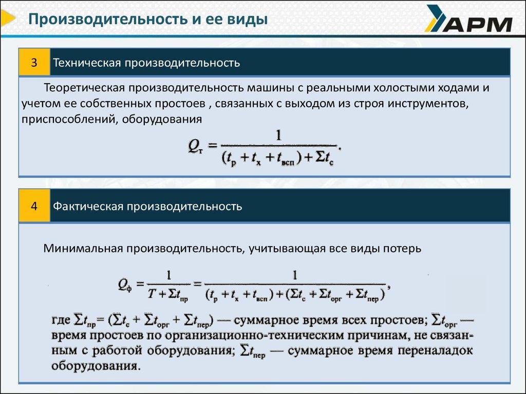 pdf Cognitive Assessment: A Multidisciplinary