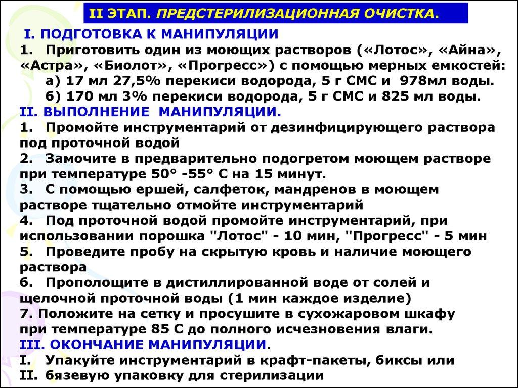 Липецк стоматологическая поликлиника циолковского