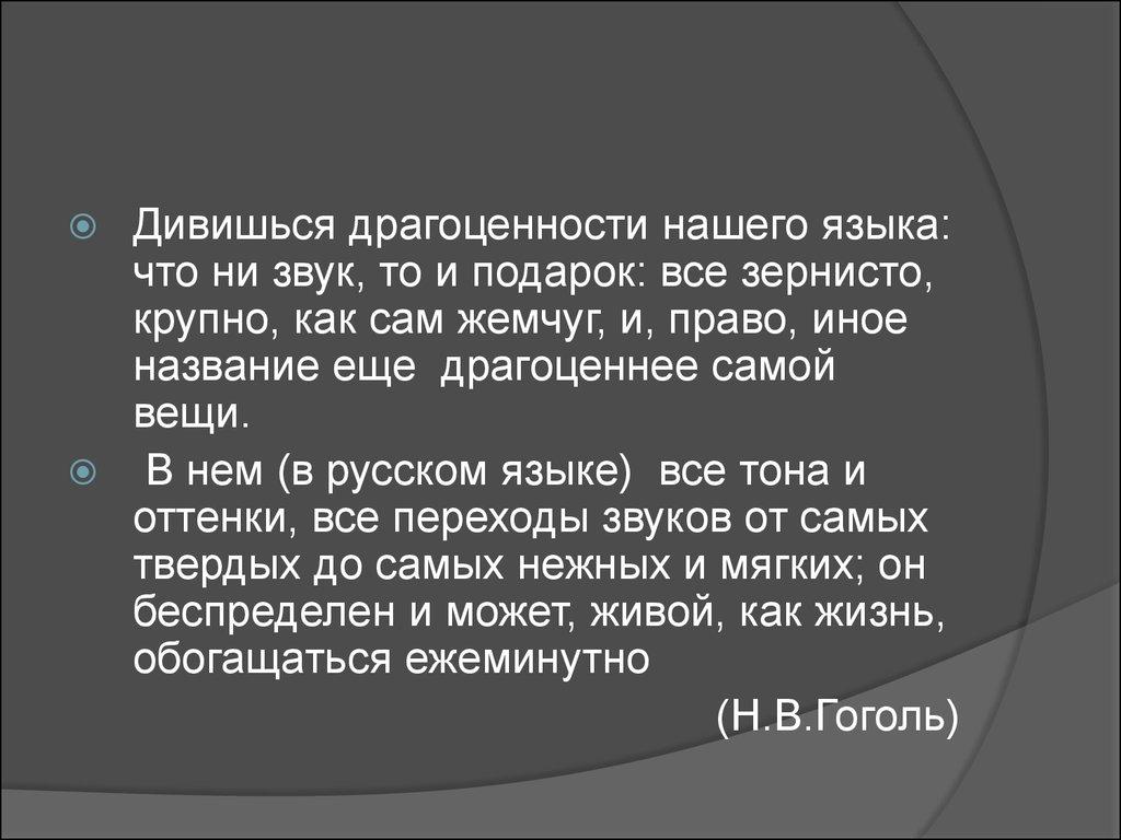 урок русского языка стили речи 9 класс презентация