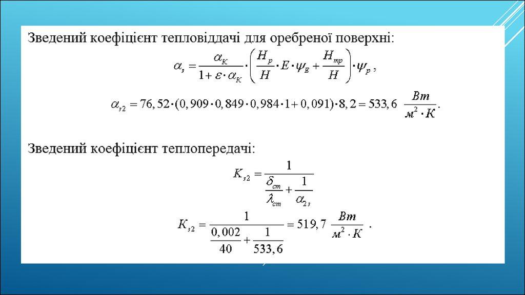 NE555 datasheet на русском описание и схема включения