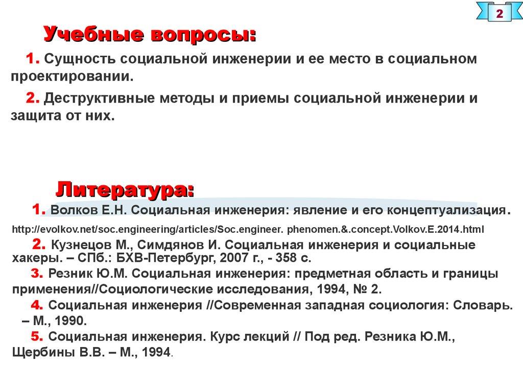 hochu-stat-prostitutkoy-finlyandiya