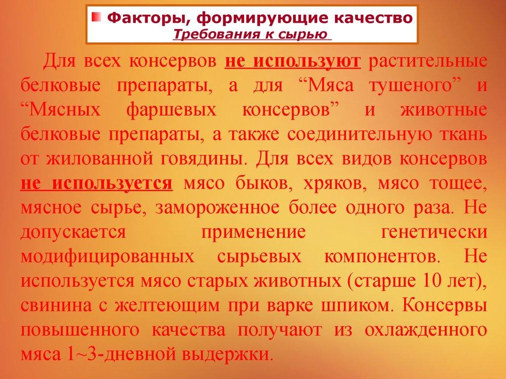 Рецепты блюд из мяса армянской кухни