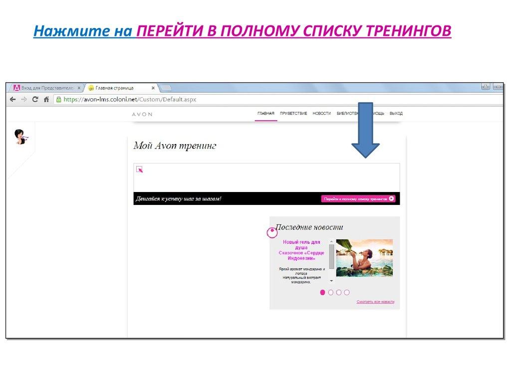 как открыть онлайн магазин в инстаграме