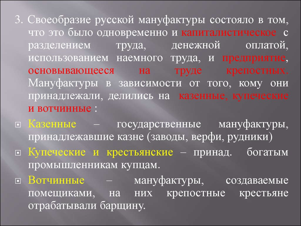 презентация к уроку петр 1 россия на рубеже веков