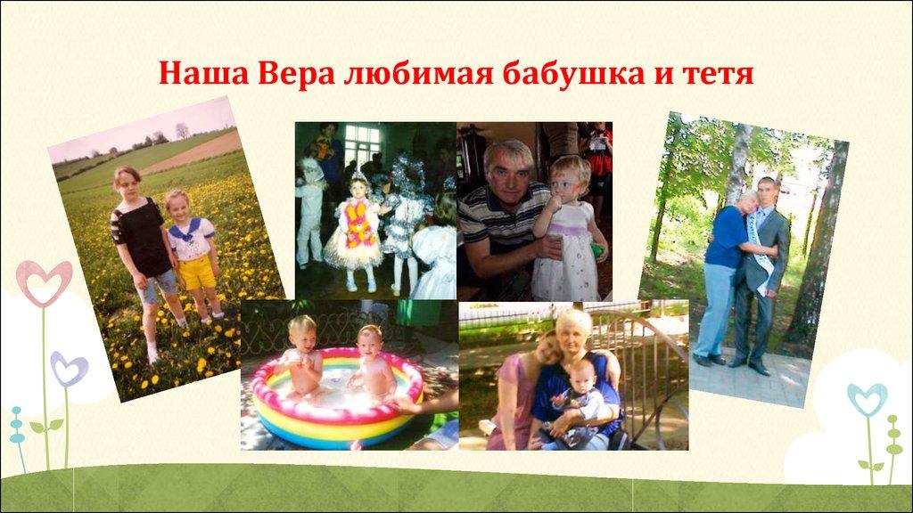 Поздравления взрослой племяннице с днем рождения от тети