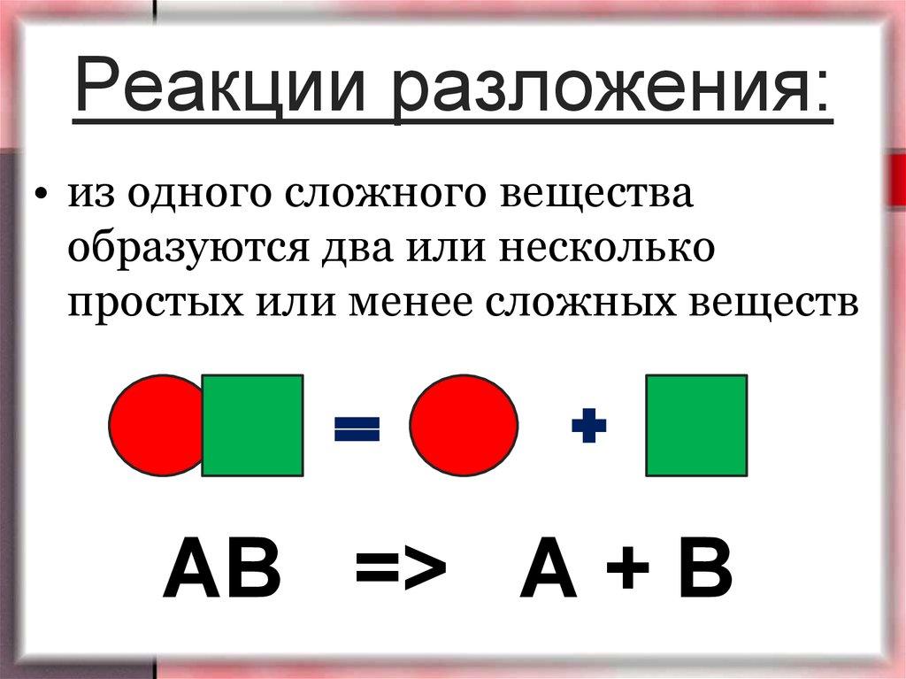 Гдз Математика 2 Класс Гейдман