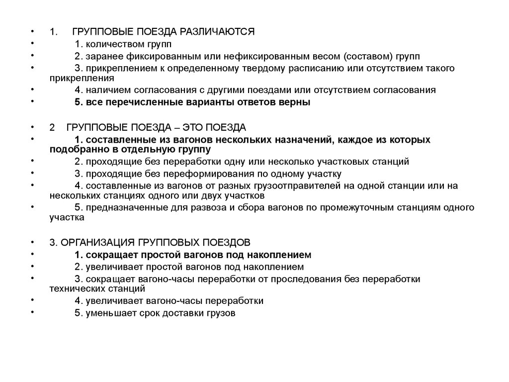 pdf/Философия и история науки