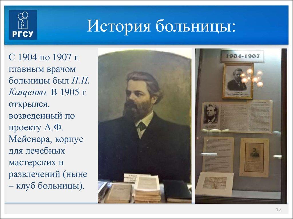 Телефон детская поликлиника 3 ставрополь официальный сайт регистратура телефон