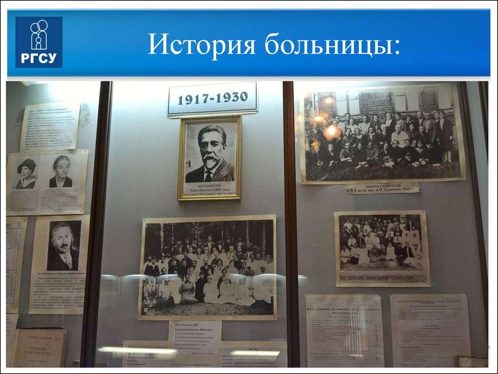 Поликлиники республики коми адреса