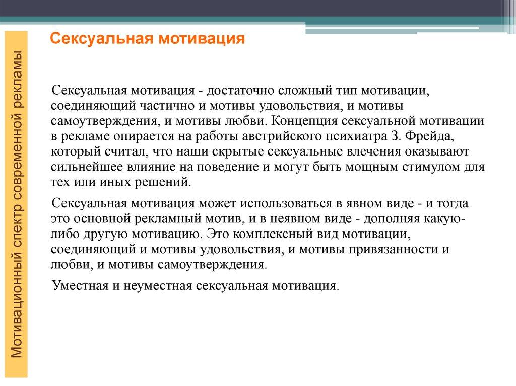 seksualnaya-orientatsiya-andreya-danilko