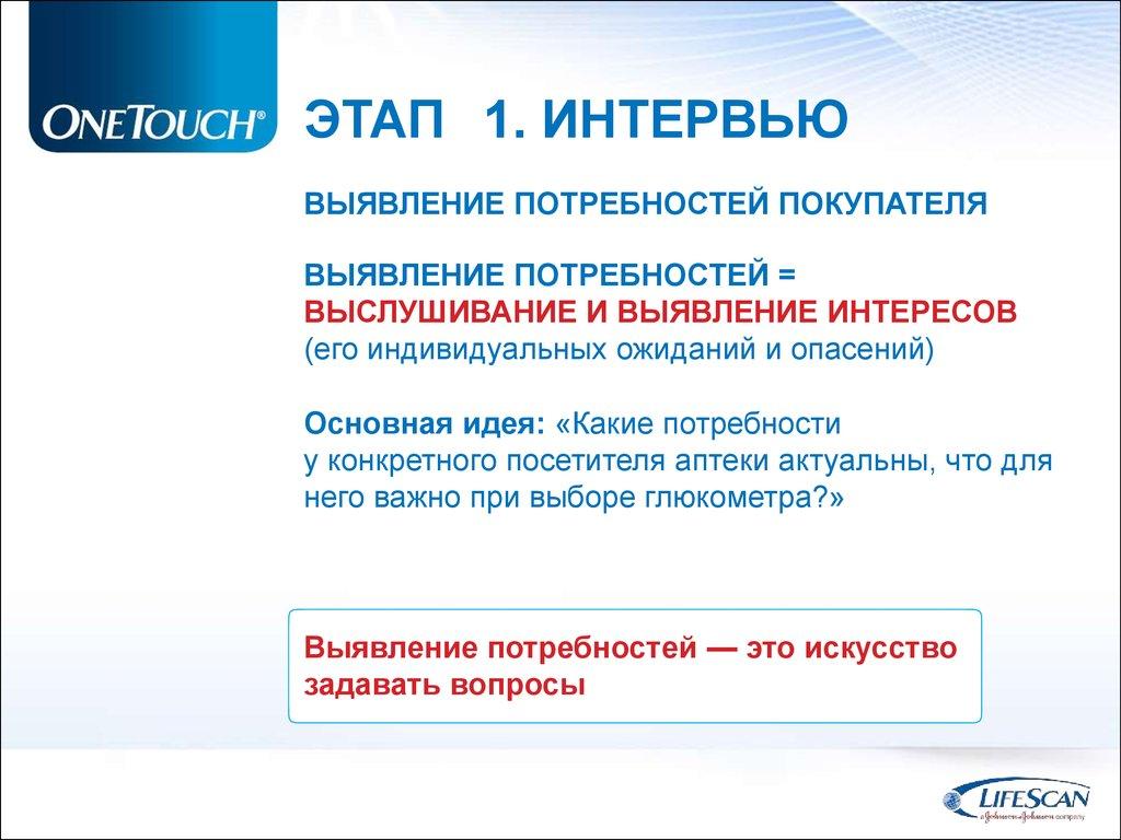 работа в москве от прямых работодателей для молдован