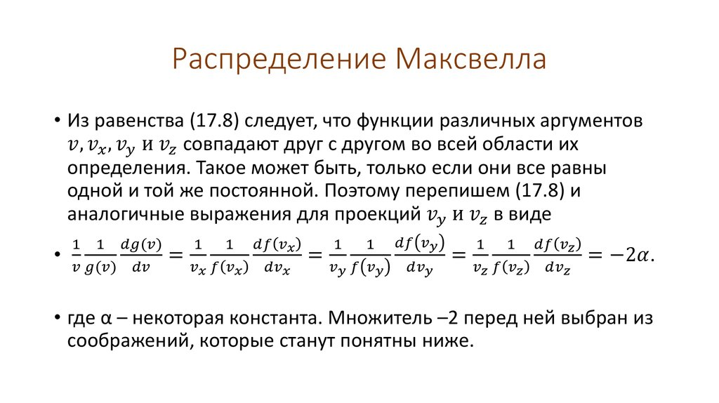 ebook how