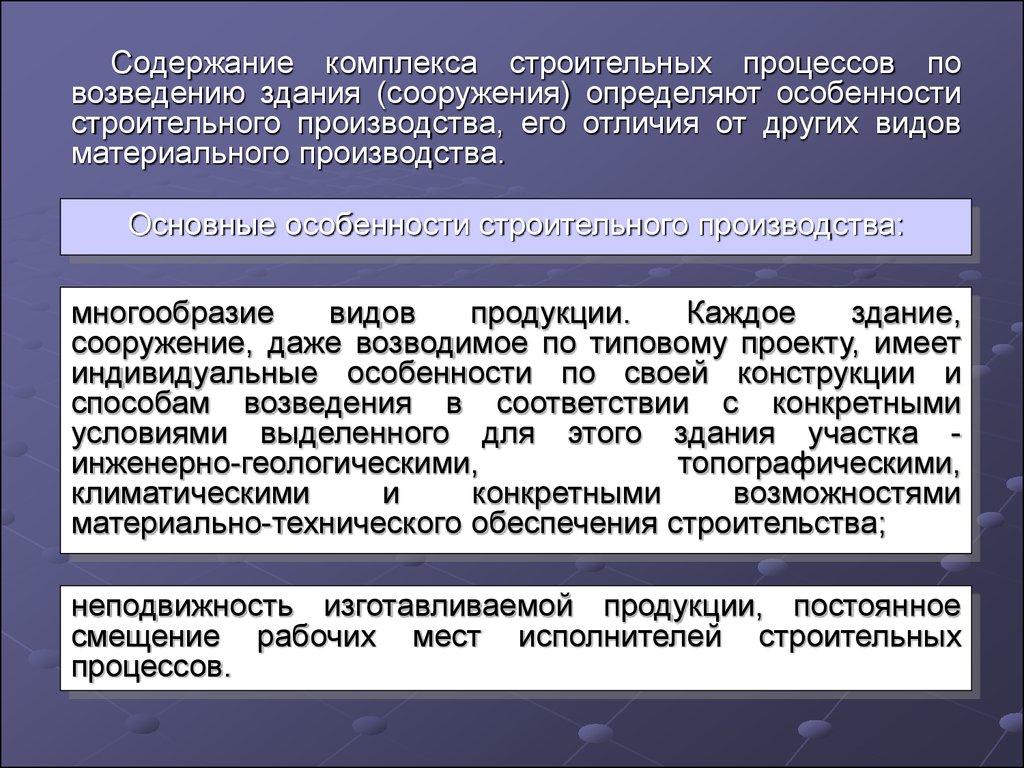 СНиП 42012002 Газораспределительные системы
