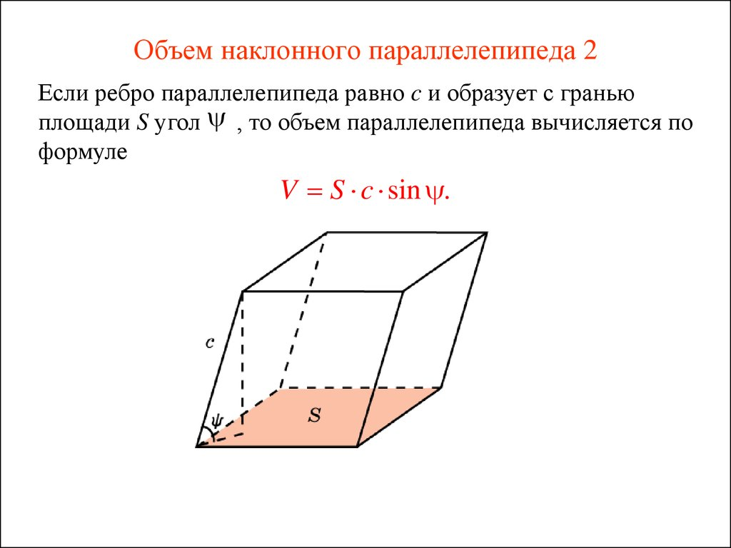 functional differential geometry 2013