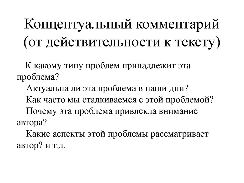 критерии сочинения русскому 2016