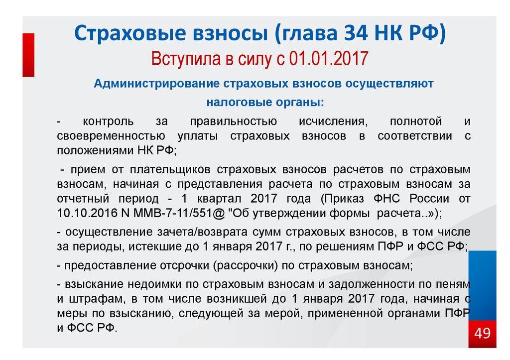Апелляционная инстанция - Арбитражный суд Владимирской