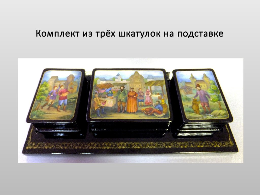 Культура России  Википедия