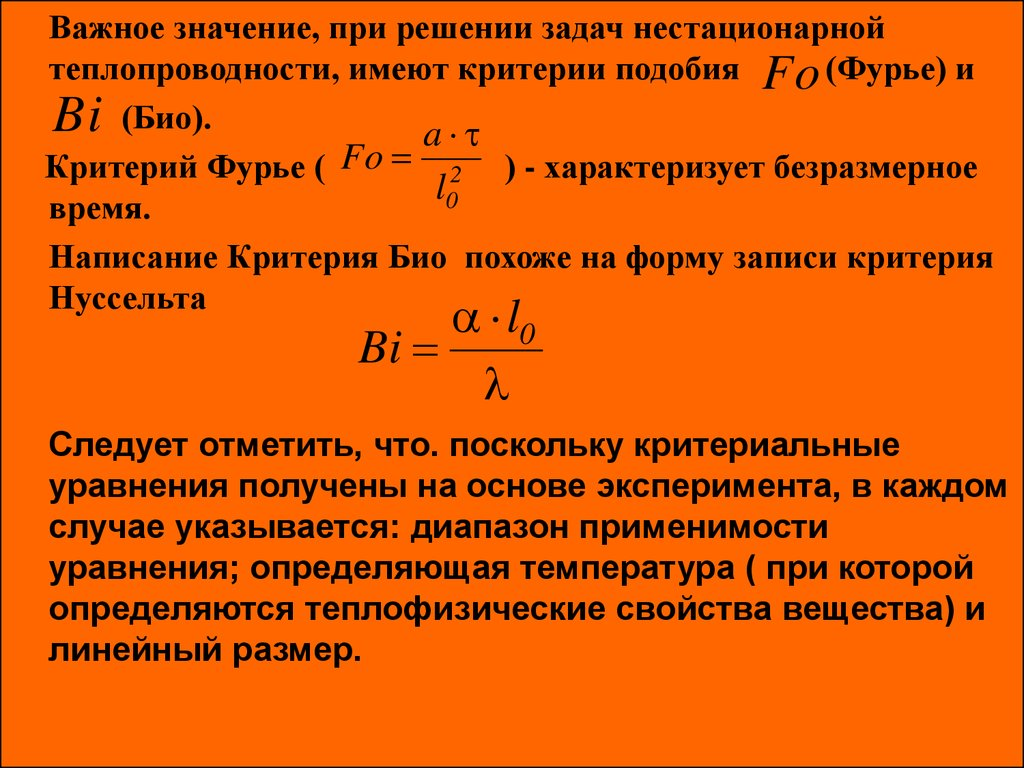 ebook Permafrost