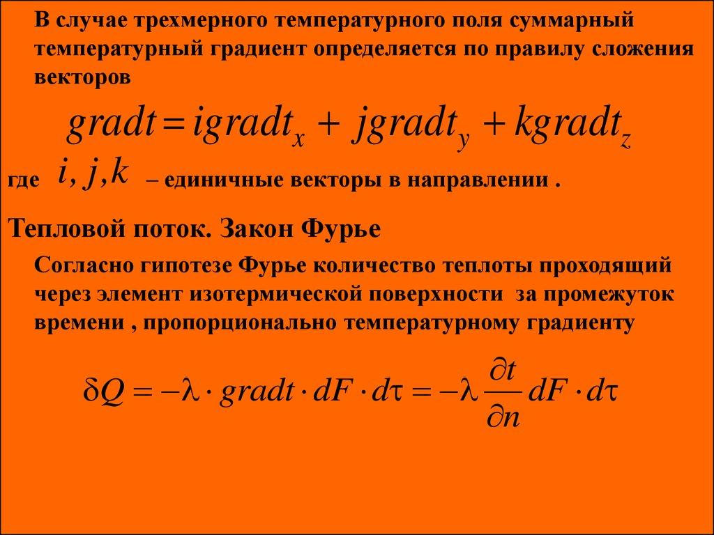 buy 20 лiтный юбилей Карпато русского америкнского центра