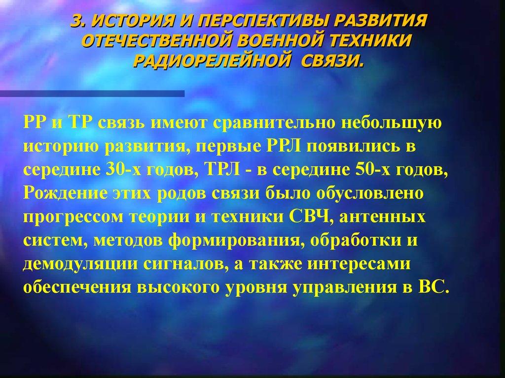Банк лекций Siblec.ru - Электронная техника, радиотехника ...