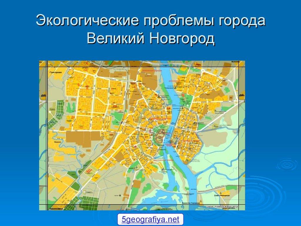 Город Обнинск климат экология районы экономика