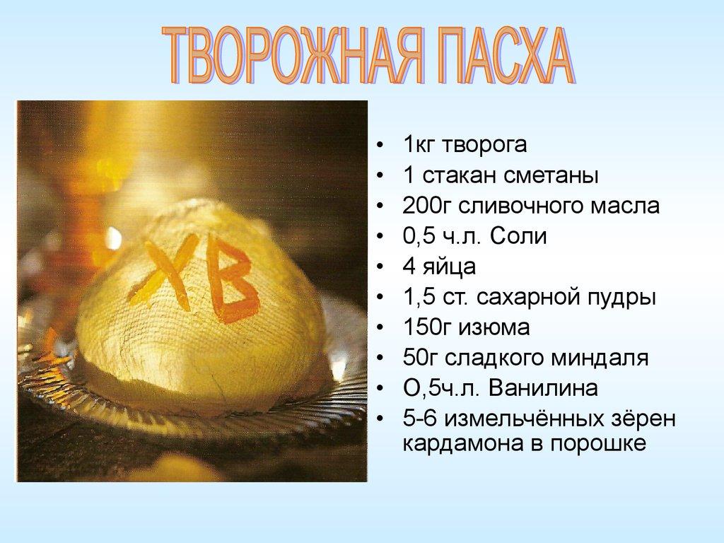 Вкусные блюда из курицы на день рождения простые и вкусные рецепты фото