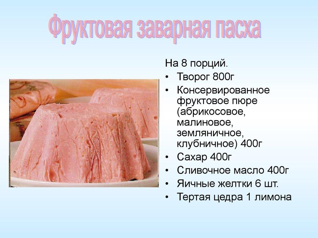Как приготовить фунчозу салат с грибами
