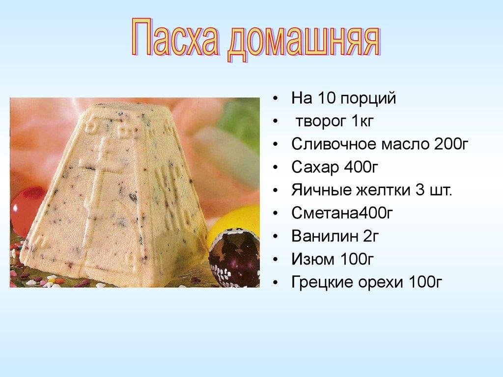 Как приготовить кабачки с фаршем ребенку