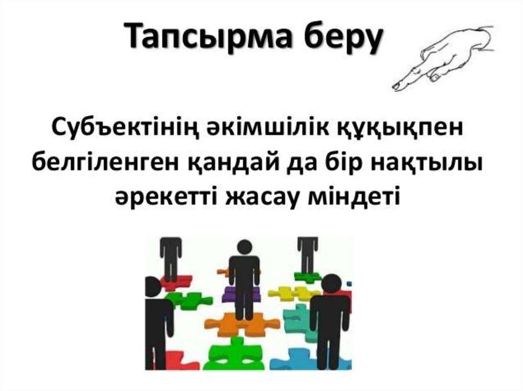 Slide presentation online