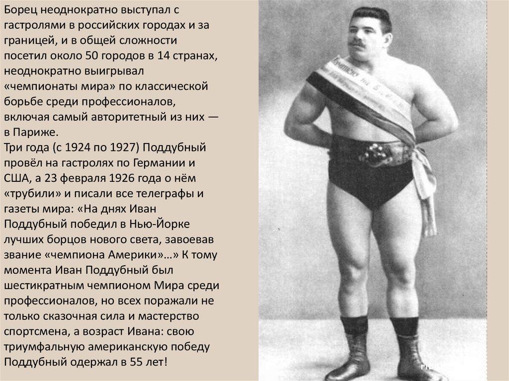 Русская проиграла себя онлайн 23 фотография