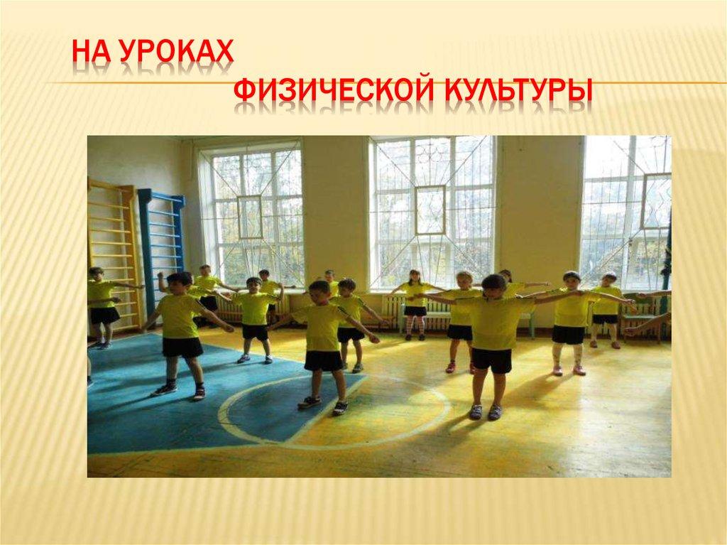 про спорт и здоровый образ жизни