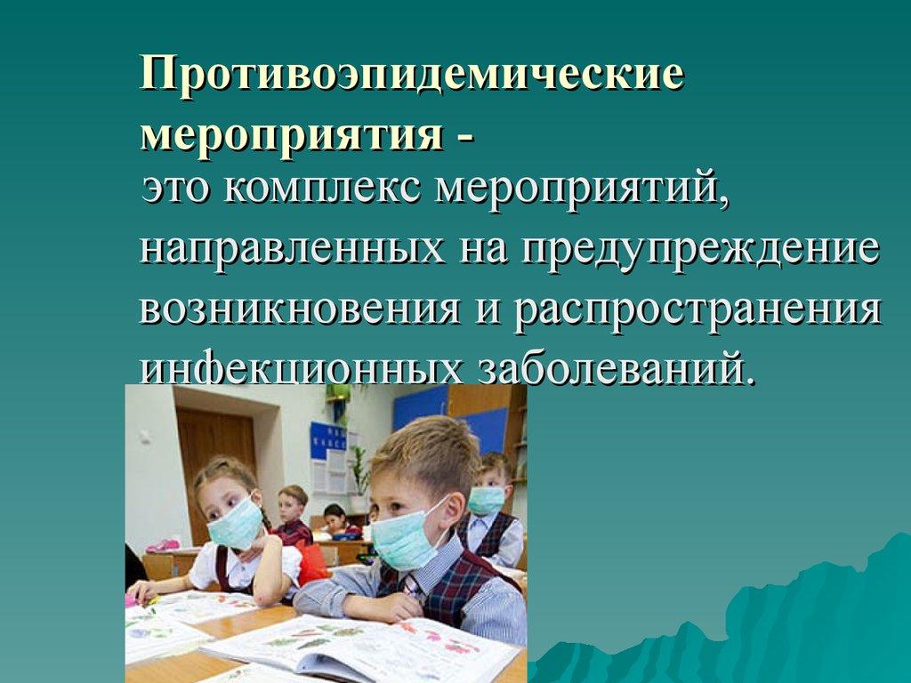 Детская поликлиника на толстого 17 ростов-на-дону