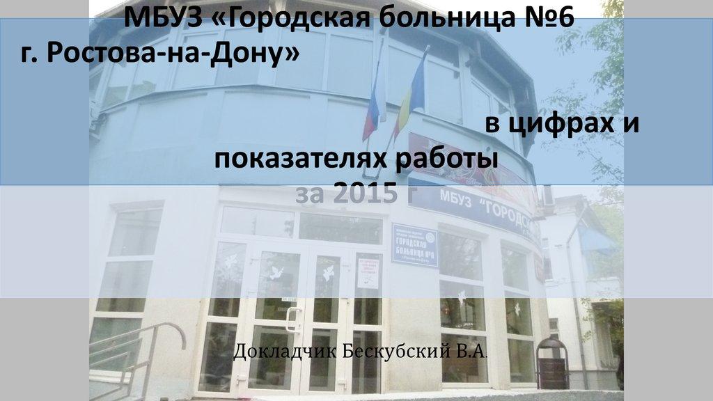 Адрес стоматологической поликлиники 1 в рязани
