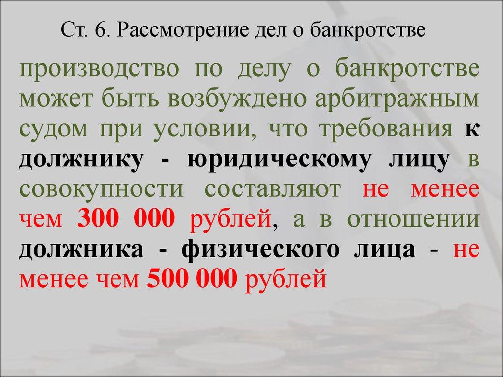Подбор и расстановка кадров Статья Журнал «Директор по