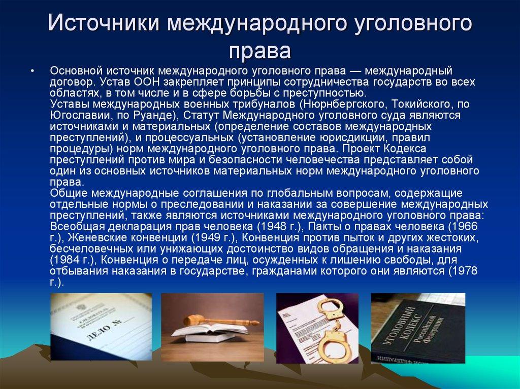 download Деньги, кредит, банки: Методические рекомендации по
