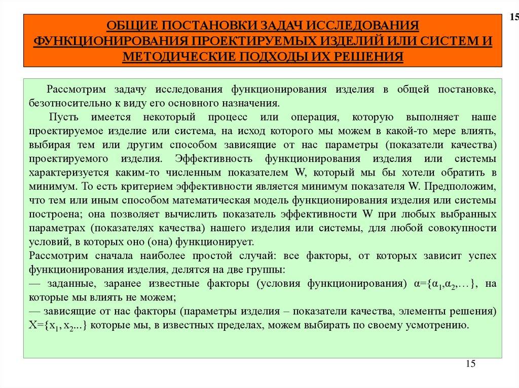 pdf inclusive