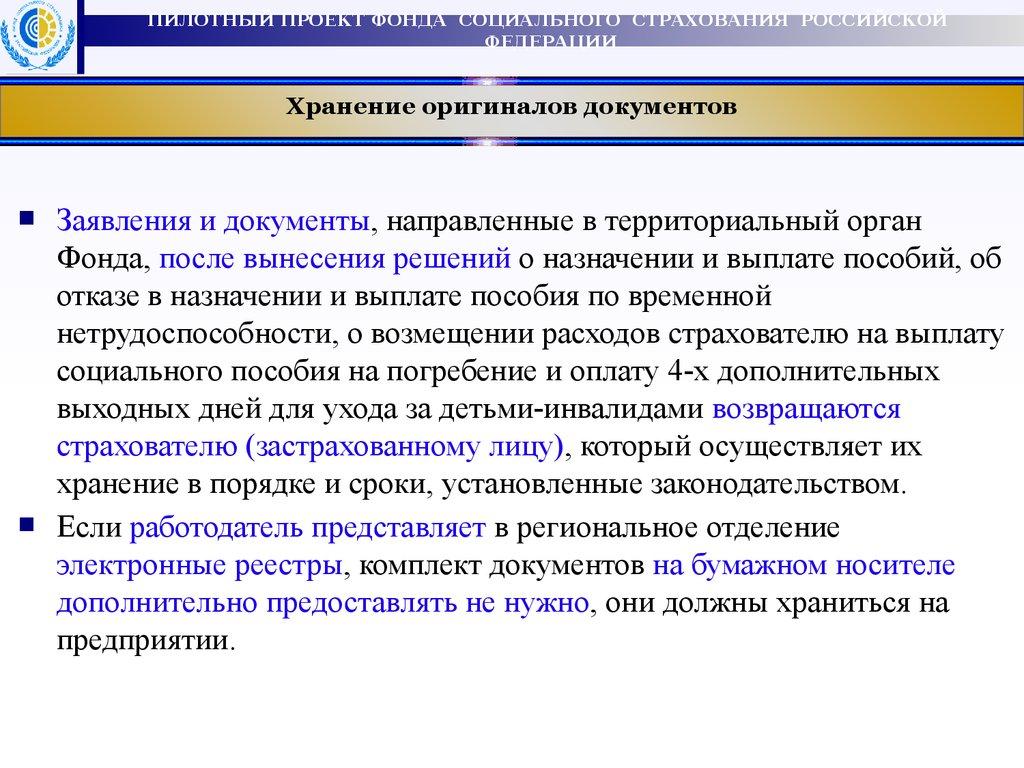 Онлайн расчет пенсии в казахстане в 2017 году формула расчета