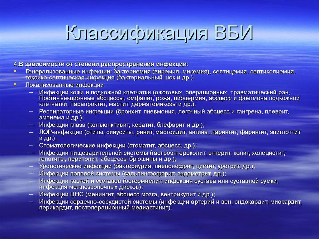 презентация аварийные ситуации в лпу