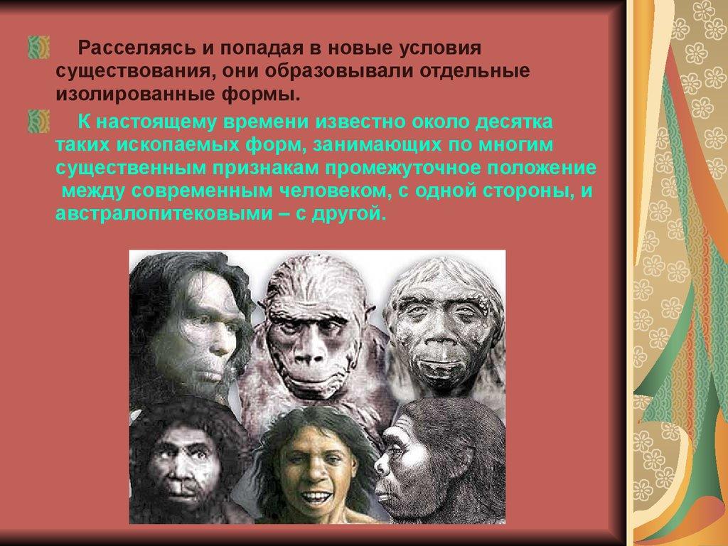 Эволюционное учение