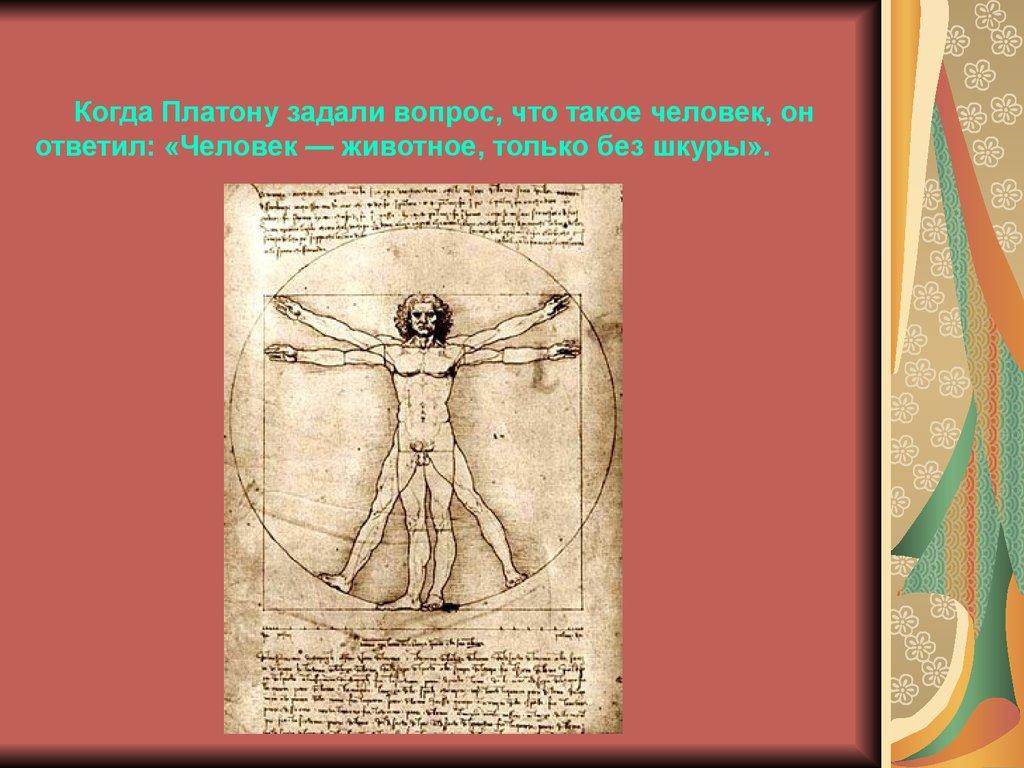 В учебнике определяются предмет и задачи теории эволюции, описываются развитие эволюционных идей