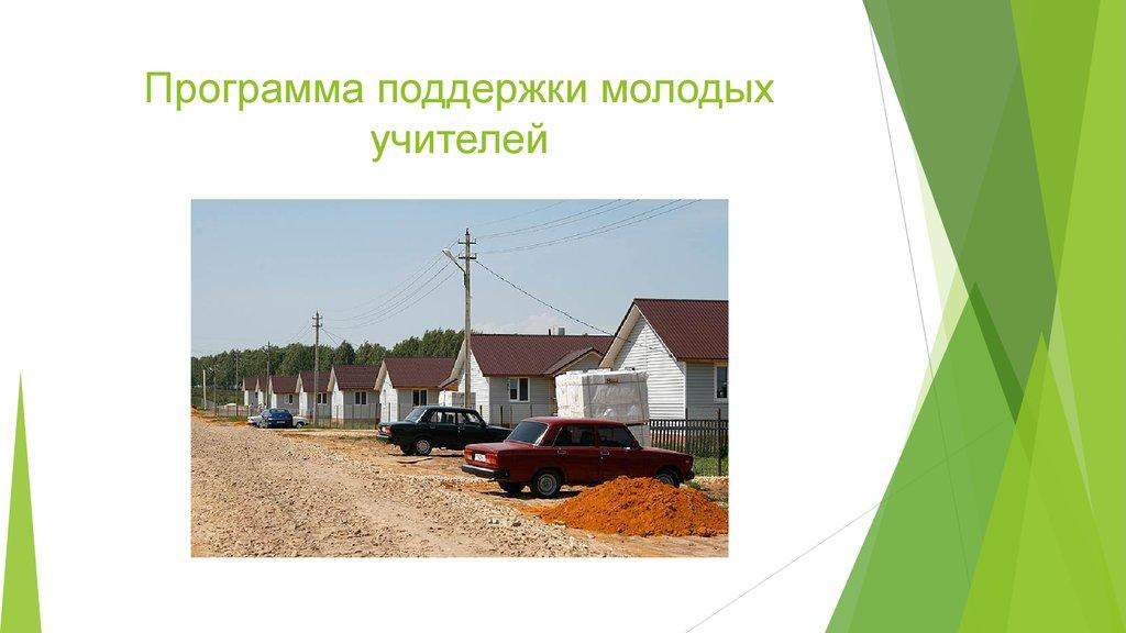 уровень и качество жизни населения реферат