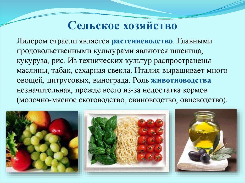 Го��да���во И�алия online presentation