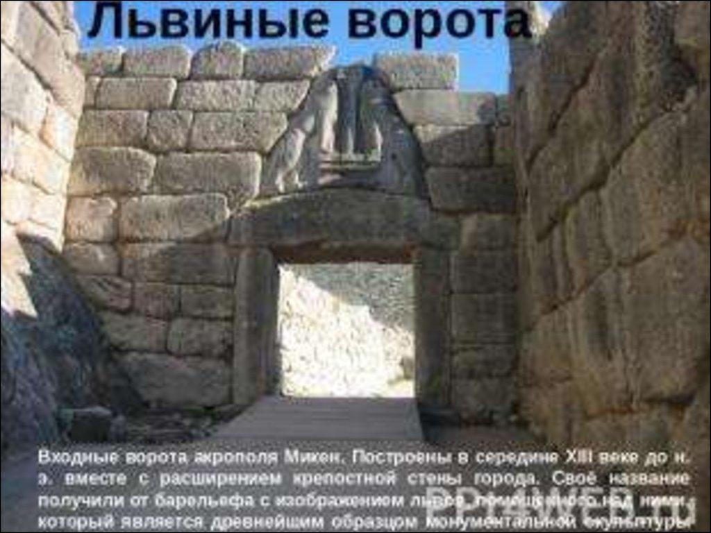 Греция 5 класс