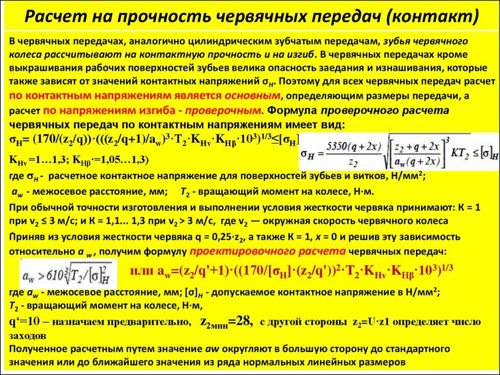 view methods of